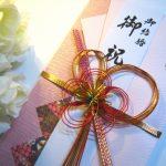 結婚式のマナーの基本を知る!招待状の返信や服装ご祝儀はどうする?