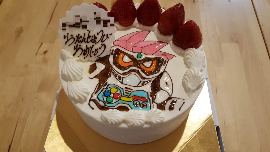 ex-aid-cake2