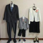卒園式の父親の服装に礼服はあり?カジュアルでも良い?ふさわしいのは