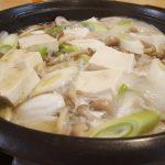 鍋は簡単で美味しいに限る!超簡単レシピ 材料入れて煮るだけ!