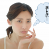 30代で目立つ顔のシミを消す!対策におすすめな化粧品紹介