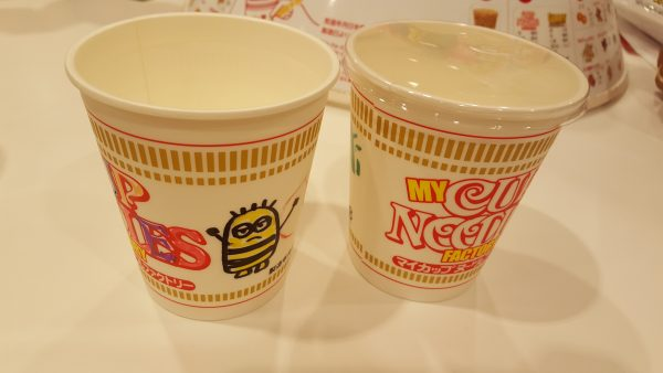 mycupnoodle