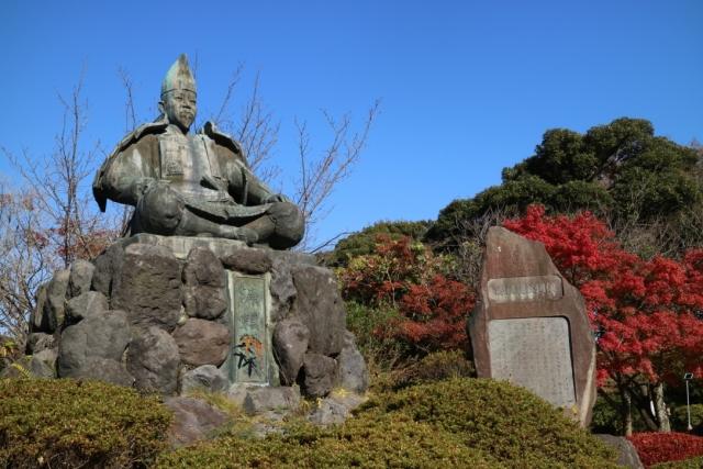 genjiyamakouen