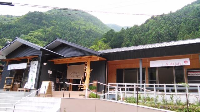 seikouudoku-cafe