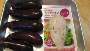 nasu-chikin1