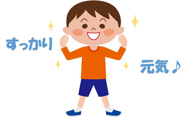 genki-kaifuku