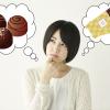 バレンタインの本命チョコの予算はいくら?金額相場と男性の本音