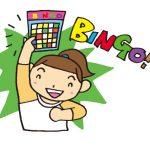 子供会のビンゴゲームの景品の選び方!100均以外で子供が喜ぶものは?