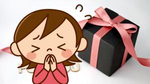 プレゼント交換はもうやめたい!上手にやめる方法は?