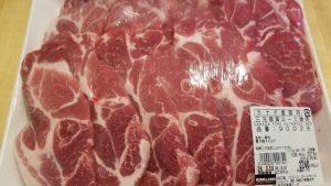コストコの三元豚肩ロース焼肉は絶対買い!お手軽レシピ満載♪