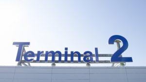 羽田空港第二ターミナル駐車場のナビ入力の仕方。住所とP3、P4について